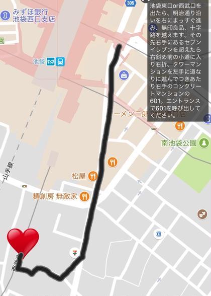 MAP Ecle所属・EcleSAKIのフォト