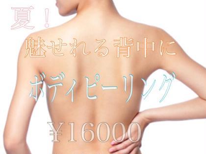 薬剤の力で皮膚の角質層~表皮上層部を剥がれやすくし、肌の生まれ変わりを正常化・促進させます。これらの作用により、お肌の悩みを改善させていきます。