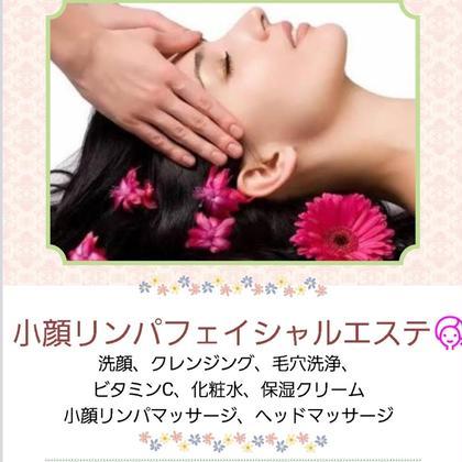 毛穴洗浄、美容外科プロデュース洗顔👰&美容液。保湿クリーム‼️