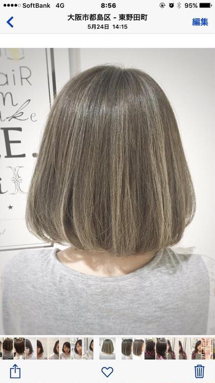 AVANCE北花田所属の田中渉のヘアカタログ