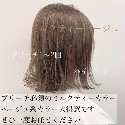 ♥️限定価格♥️🧸カット+ダブルカラー+オリジナルトリートメント+炭酸泉Spa+コテ巻きヘアアレンジ🧸