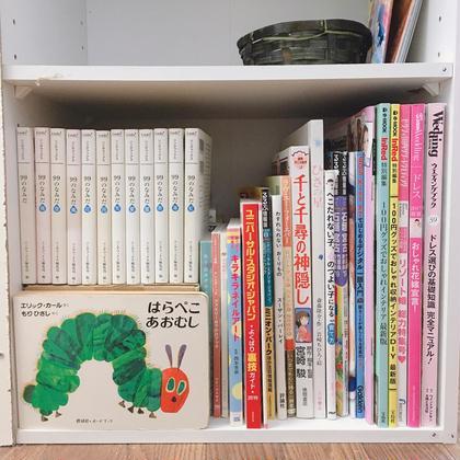 文庫本、雑誌、絵本あります。 待ち時間の暇つぶしにどうぞ(^^)