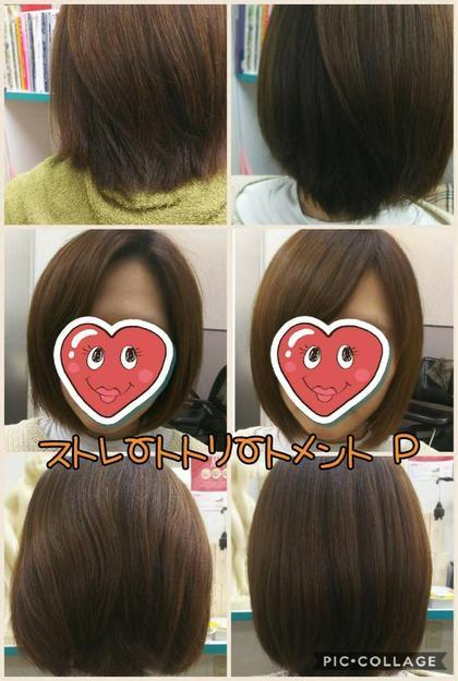 カラーした髪でも出来るストレートトリートメント❤️ ビューティーサンライズ 松本町店所属・越智薫のフォト