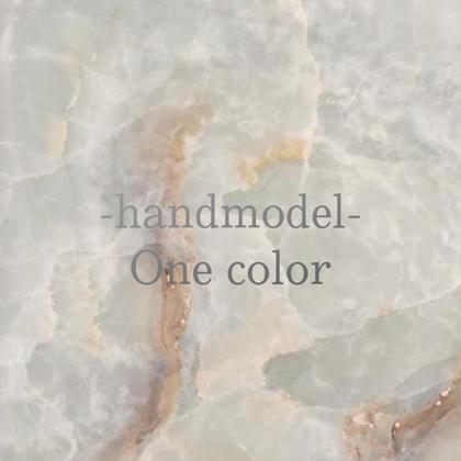【hand】ワンカラー💟