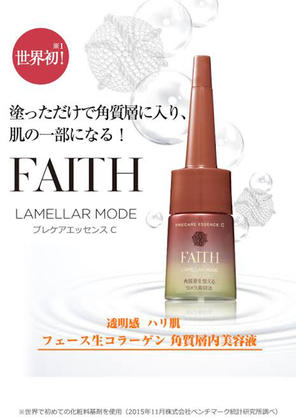 BEAUTY LAND by TRUTH 北国分店所属の有田 実穂のエステ・リラクカタログ