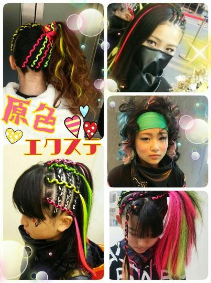 キッズコーンロウ hairspace.COCO店長 練馬店所属・モリタミエコのスタイル