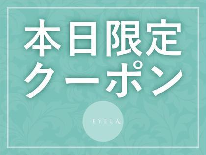 12月1日13時〜限定無料!シングルラッシュ🧚♂️120分❣️オフあり(オフありは両目40本まで)⚠︎140本保証!