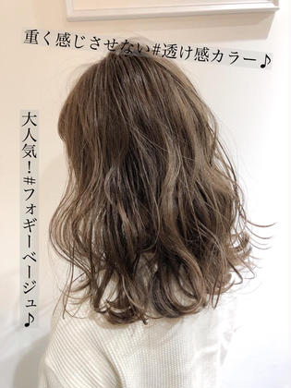 【ダメージレス☆高彩度】アディクシーorイルミナ[全体カラー]+カット+TOKIOTr ¥11900