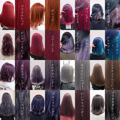 👑1番人気👑❄️ケアブリーチ1回+カラー+髪質改善トリートメント❄️(炭酸Spa付き✨)