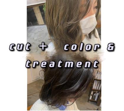 【🌷オススメ🌷特別クーポン💭】🥐 cut+color +treatment 🥐¥8.000→¥3.000 💫