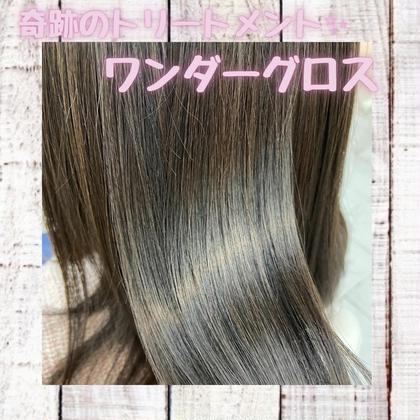 【✨美髪GET✨】カット&髪質改善トリートメント