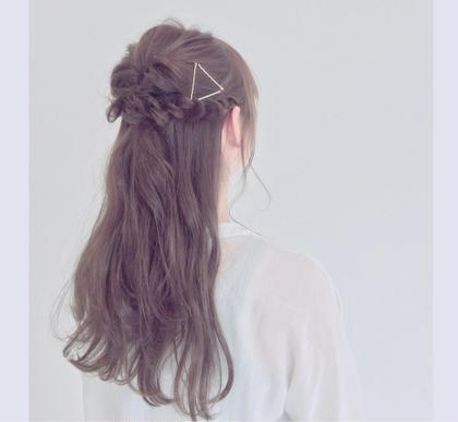 TREAT所属・KUROMATSUMINAMIのスタイル