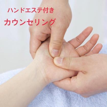 Soins〜Aging Care Salon所属のSoins(ソワン)のエステ・リラクカタログ