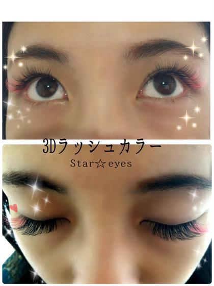 Star eyes所属のStareyesのマツエクデザイン