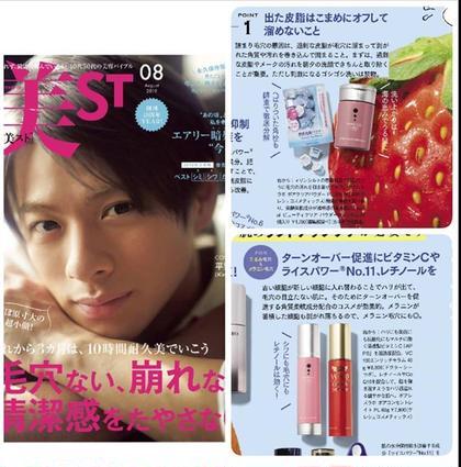 雑誌掲載商品(^^)クリアパウダー&ポアコンセントレイト☆コースでも使用しております♪