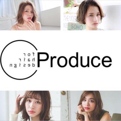 ✂️🥀美容学生限定🥀✂️ カットorカラー無料体験 ※ブリーチ別途  ¥10800→¥0