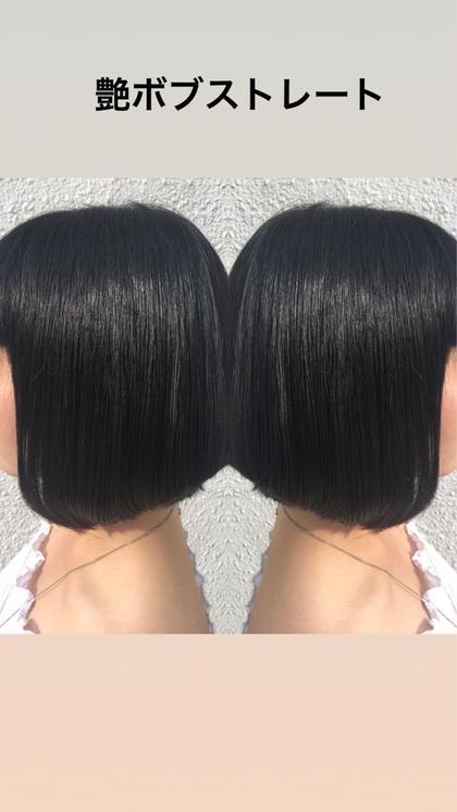 【OPEN記念】縮毛矯正+デザインカット+ナシードTR