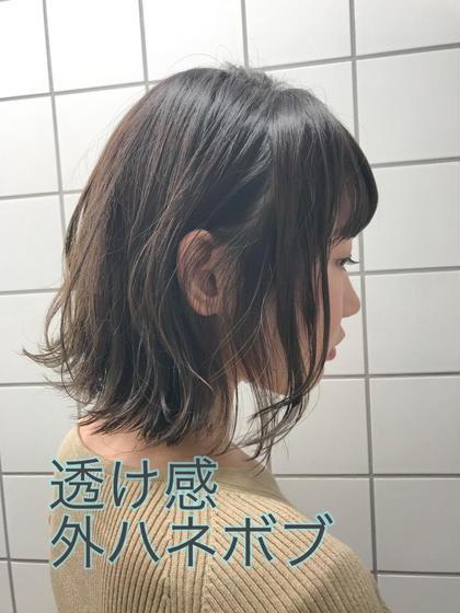 ❤️最旬おしゃかわバングカット(前髪カット)❤️