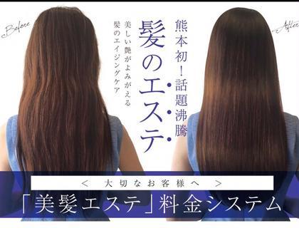 [初回限定×今 話題❣️] ✨美髪エステ✨髪質改善メニュー!!今までにない、髪の毛へのご褒美を💓