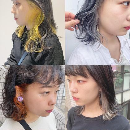 ✅インナーor裾カラー(ブリーチ込み)+トリートメント✅