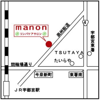 地図 リンパケアサロンmanon〜マノン〜所属・リンパケアサロンmanon〜マノン〜のフォト