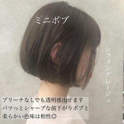 🍰人気No.1👼🏼💗💫カット+カラー+ケラスターゼクイックトリートメント+炭酸泉Spa+コテ巻き💫