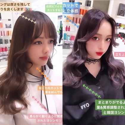 💝韓国式小顔になれる前髪カット➕ヨシン巻きヘアセット(ヨシン巻き教えます☝️)💖
