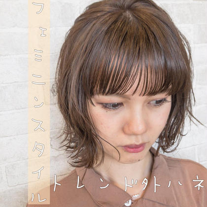 【✨人気No.1✨】ダメージレスカラー+Kerastaseトリートメント       (白髪染めも対応してます!)