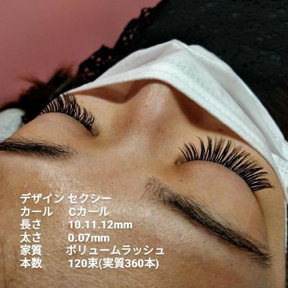 【3Dボリュームラッシュ】120束(360本)+オフ+コーティング込¥6600