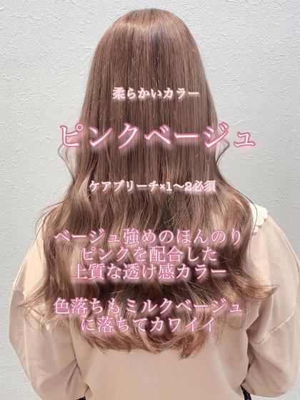 韓国スタイル/ピンクベージュ