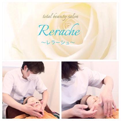 Rerache所属・エステティックby Reracheのスタイル