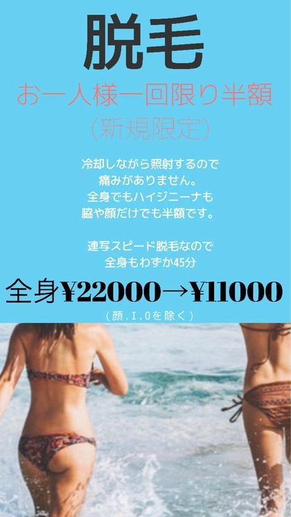 ビオリー湘南【Total Beauty Studio】所属・ビオリー湘南 のフォト