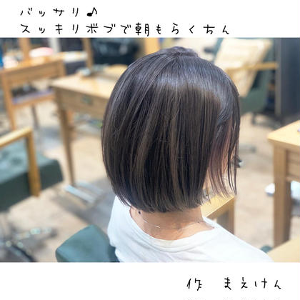[全員]✨ケア重視✨TOKIO or oggi ottoトリートメント+カット