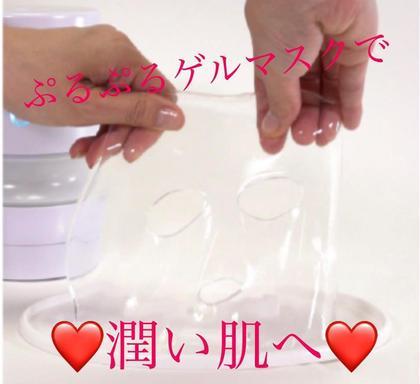 ✨本店限定✨プルプル生ゲル美顔パック【minimo限定】