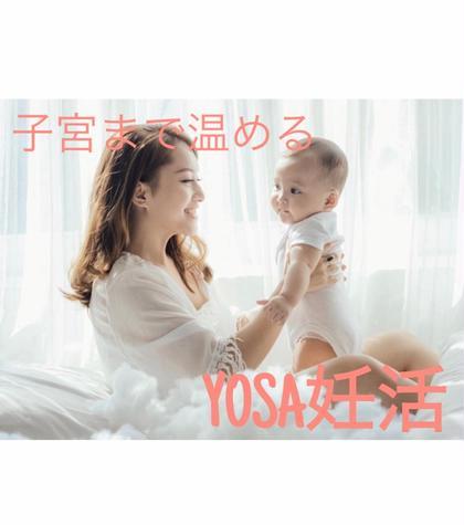 実績多数♪子宮温活&漢方ハーブ妊活応援コース/yosa45分