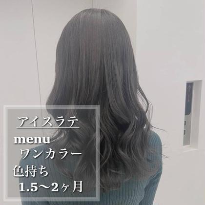 🤍似合わせカット+透明感カラー+高補修トリートメント+ヘッドスパ🤍今の髪型に満足されてない方‼︎お任せ下さい🤍