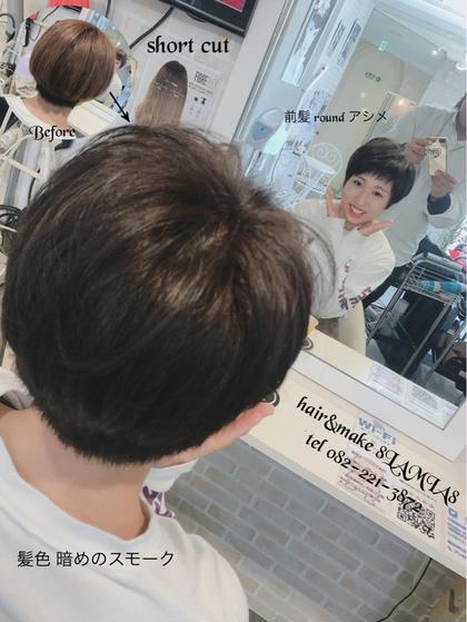 https://t.co/8qVpFR0Qxi メニューはこちら↑  ショートカット スモークカラー カットはマッシュ気味でサイドをブロックカットしました! 髪色はスモークカラーで暗めに! いつもポーズも可愛い方です!    #広島 #8LAMIA8 #美容院  #ヘアカラー#ヘアエクステンション  #ヘアセット #ヘアアレンジ#メイク#編み込みエクステ#シールエクステ#JHSS広島校#ヘアメイクスクール #広島市中区 #広島美容室 #広島市美容室 #ミニモ#アットコスメ  hair&make 8LAMIA8(ラミア)   TEL 082-221-3872