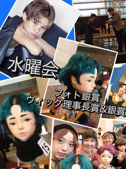 finaloftheyear2016 LUCK鎌倉所属・三輪いずみのスタイル