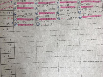 《注意事項》  ※ピンク、ピンク点線のマーカーの枠はすでにご予約頂いている所ですので、それ以外からご希望の日時をお選び下さいませ☆  ※【上80+下40】の枠は上まつげ80本下まつげ40本の施術内容となります! カウンセリングはなしとなりますが、デザインと毛質はお選びいただけます。 オフがある方やマツエクが初めての方は、メニューが変わる場合がありますので、事前にお知らせくださいませ   ※【リペア】の枠は現在まつげエクステが付いていらっしゃる方でお願いします!  ※毛質によって価格が変わりますが、本数の増減では変わりません(^^) ミンク・・・・¥500 セーブル・・・¥1000 プロケア・・・¥1500  ※応募方法は ミニモからまずご予約お取り下さい!! 有本香奈のマツエクデザイン・マツパデザイン