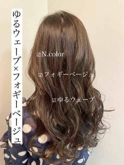 【外国人風】カット+潤いパーマ+極潤5STEPトリートメント ¥17100⇒¥10060