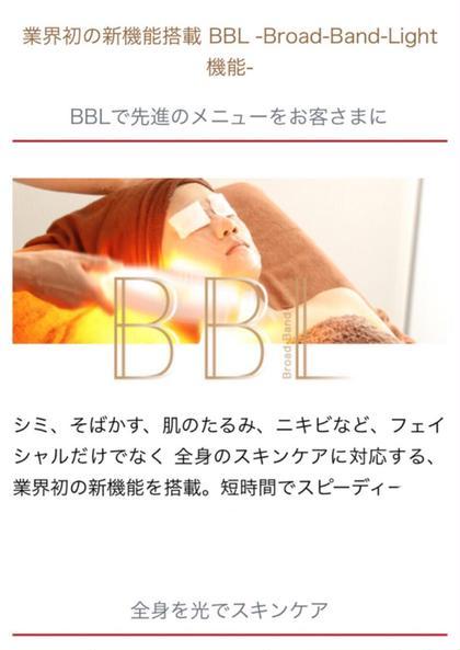 最新機種でBBL【ブロードバンドライト】を体験❣️ 光フェイシャルの5倍の効果❣️