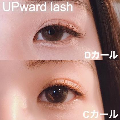 上→通常の技法で装着! Dカール11.12㎜を使用 下→アップワードラッシュで装着!Cカール10.11㎜を使用  カールも長さもダウンしましたが、アップワードラッシュは長く上がって見えます。 Lole'eye lashの