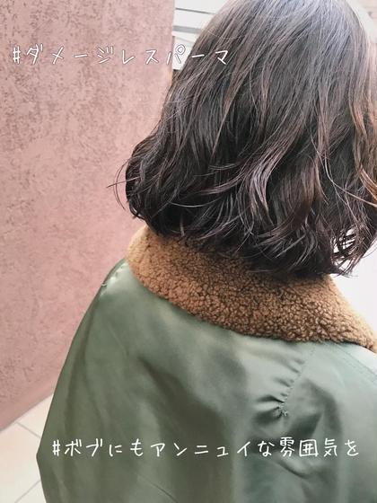 """その他 カラー パーマ ヘアアレンジ ミディアム *ダメージレスパーマ*   パーマstyleならお任せください✨✨ ✔️朝のセットを楽にしたい ✔️髪を柔らかく見せたい ✔️コテで巻いたよう自然な仕上がりにしたい ✔️パーマがかかりにくい ✔️パーマがすぐとれてしまう   """"あなたの希望を叶える理想のパーマ"""" 僕が叶えます😊✨  パーマは朝、毛先を濡らして ムースを少量つけるだけで、セットは楽になります❗️❗️  スタイリングのやり方から丁寧にご説明致します🌈  お客様一人一人の 髪質、骨格、ダメージレベルに合わせて施術致します⭐️  一度是非僕にお任せくださいね🌱🌱🌱"""
