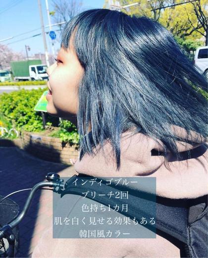 ブルー系カラー限定クーポンカット+ミストワンカラー+美潤トリートメント