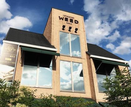 WEEDby SalondeOlive橿原店所属の仲谷梓のエステ・リラクカタログ