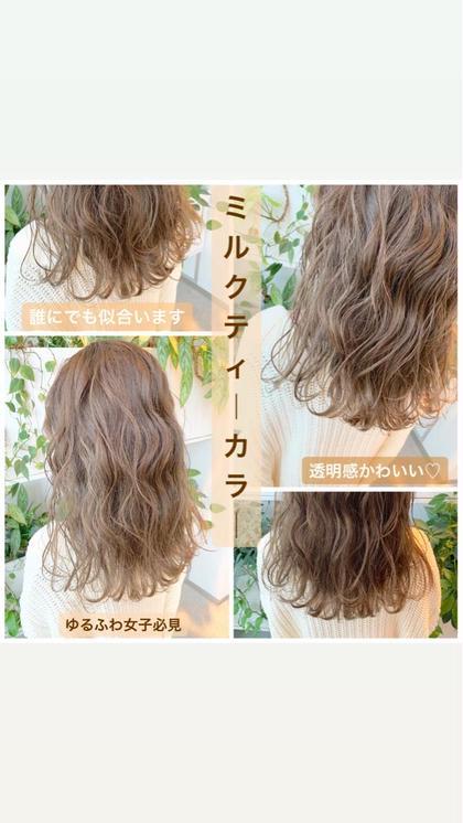 【誰もが憧れるラテカラーの髪色へ】💐選べるミルクティーカラーで透明感かわいすぎる💐