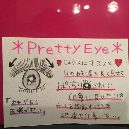 ☆Pretty Eye☆ ルアリー 渋谷所属・菱山佳則のフォト