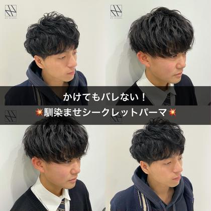 【⚠️かけてもバレない⚠️】💥なじませシークレットパーマ💥+似合せ小顔カット💈+髪質改善トリートメント🌿
