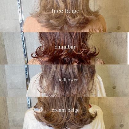 光に透ける透明感カラー & 4stepトリートメント&前髪カット  ¥4000