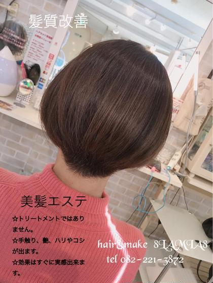 https://t.co/8qVpFR0Qxi メニューはこちら↑  美髪エステ 地毛の傷み回復に トリートメントではなく 根本から髪の毛の修復を行います! お試し料金がありますので (¥14300→¥8800) お気軽にご連絡ください!  #広島 #8LAMIA8 #美容院  #ヘアカラー#ヘアエクステンション  #ヘアセット #ヘアアレンジ#メイク#編み込みエクステ#シールエクステ#JHSS広島校#ヘアメイクスクール #広島市中区 #広島美容室 #広島市美容室 #ミニモ#アットコスメ  hair&make 8LAMIA8(ラミア)   TEL 082-221-3872